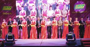 Grand Opening Celebration Photo